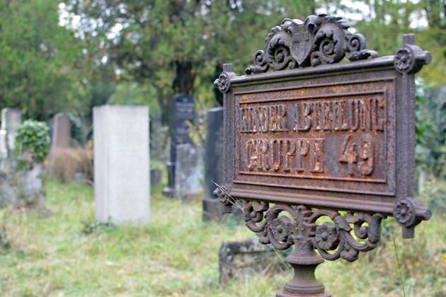 Zentralfriedhof_Jüdischer Friedhof_02