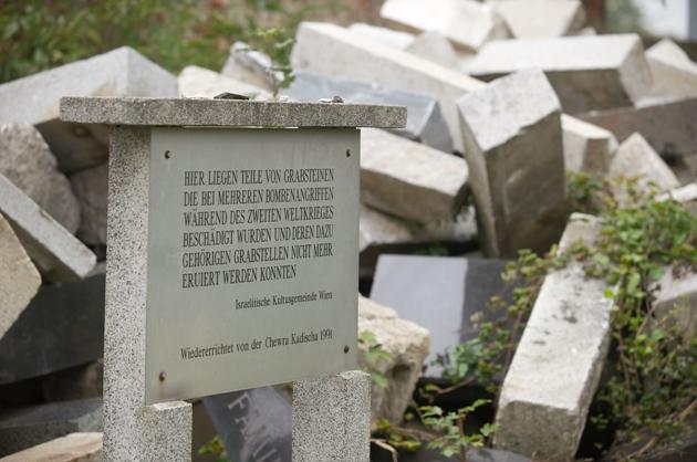 Zentralfriedhof_Jüdischer Friedhof_12